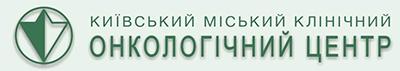 Центр ядерной медицини КМКОЦ